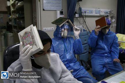 احیای شب بیست و یکم ماه مبارک رمضان در بیمارستان هاجر (س) ارتش