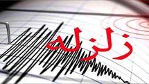 ۱۸ مصدوم در زلزله ۵.۷ ریشتری شب گذشته ترکیه