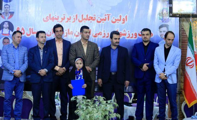 نخستین همایش تجلیل از برترینهای ورزشهای رزمی مازندران برگزار شد
