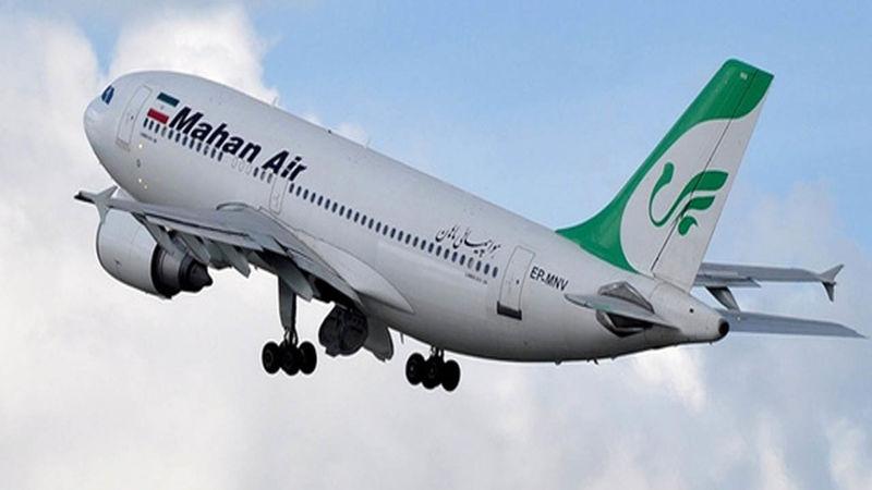 جزئیات تعرض دو جنگنده آمریکایی به هواپیمای مسافربری ایران