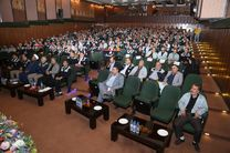 همایش راهبردی شرکت ذوب آهن اصفهان برگزار شد
