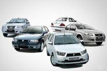 قیمت خودروهای داخلی 7 آذر 97 اعلام شد