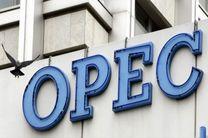 دوحه از ایجاد چارچوبی برای همکاری اوپک با روسیه حمایت می کند
