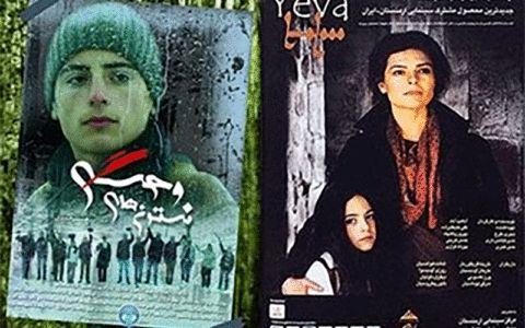 حضور 2 فیلم ایرانی در جشنواره رولان ارمنستان
