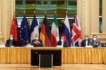 نتیجه چهارمین دور از مذاکرات برجامی مفید بود