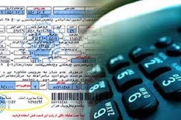 حذف قبوض کاغذی تلفن ثابت از ابتدای مهرماه در اصفهان