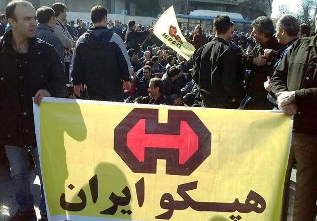پرداخت ۲۰ میلیارد تومان معوقات کارگران آذرآب و هپکو توسط بانک ملی