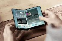 به زودی از گوشی هوشمند انعطاف پذیر رونمایی می شود