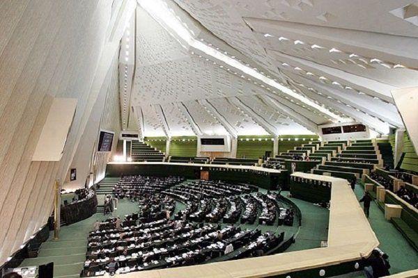 سوال نمایندگان از وزیر دادگستری و بررسی سه طرح و لایحه در دستور کار مجلس