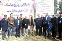 آغاز احداث یک کتابخانه در منطقه کوهدشت، توسط بانک پاسارگاد