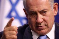 مسائل منطقه از جمله ایران محور مذاکرات نتانیاهو با وزیر خارجه آمریکا
