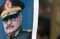 خانواده های قربانیان جنگ لیبی از خلیفه حفتر شکایت کردند