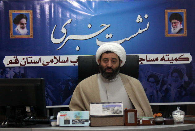 بهرهمندی بیش از ۴۱ هزار نفر از برنامههای کانونهای فرهنگی هنری مساجد قم در سالجاری