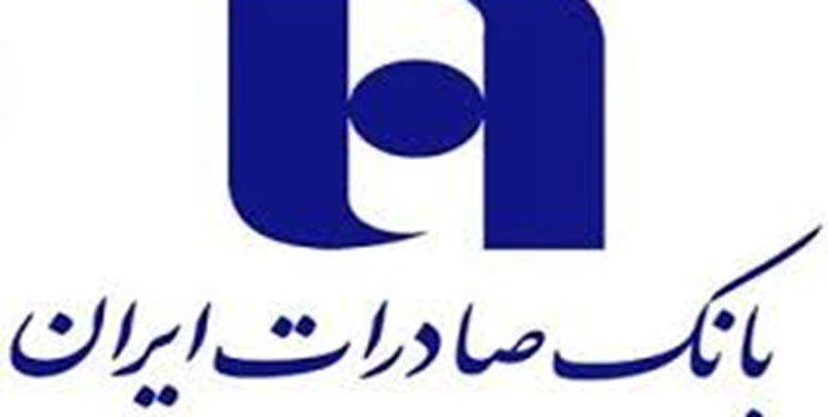 رونمایی از شعب مجازی بانک صادرات ایران شمس و چهار طرح اعتباری با حضور دژپسند