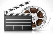 تشکیل کمیتهای ویژه جهت بازبینی فیلمهای بدون پروانه نمایش