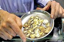 سکه امروز در بازار رشت گران شد