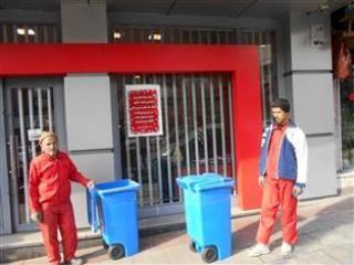 تحویل مخزن بازیافت در خیابان کارگر شمالی و دانشگاه تربیت مدرس ناحیه 4