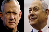 نتانیاهو و گانتس در مورد تشکیل دولت در رژیم صهیونیستی توافق کردند