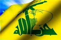 حزبالله لبنان ارتکاب جنایات علیه قوم روهینگیا در میانمار را محکوم کرد