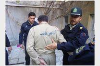دستگیری زورگیر از دانش آموزان کرمانشاهی توسط پلیس