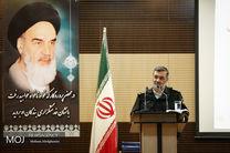 همایش فرماندهان و مدیران یگان های انتظامی تهران بزرگ