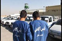انهدام باند سارقان میلیاردی منازل در شاهین شهر/ دستگیری 3 سارق حرفه ای منزل