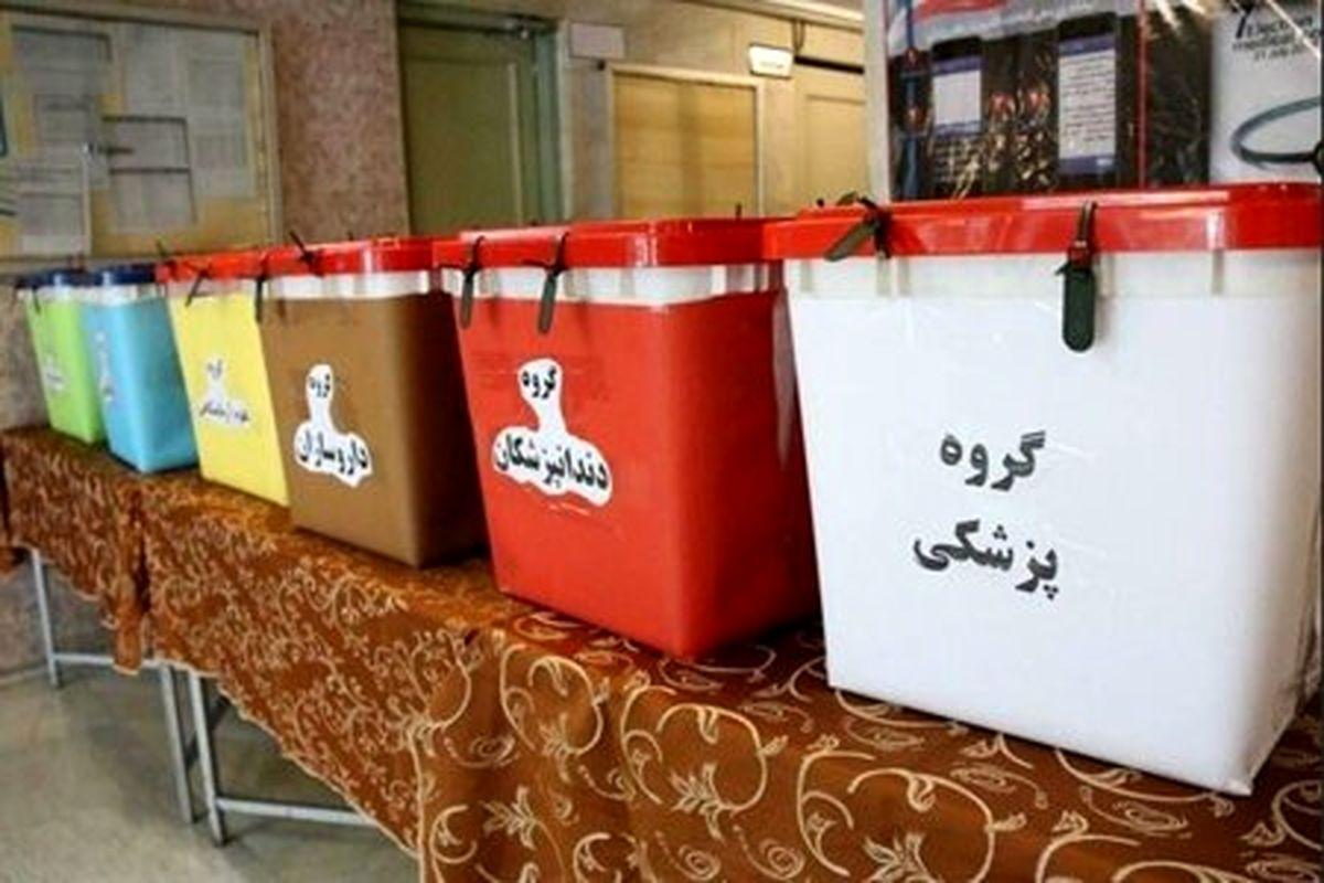 مهلت ثبت نام در انتخابات نظام پزشکی تا ۷ خرداد تمدید شد