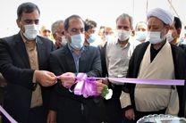 افتتاح فاز اول مجتمع بین راهی مهرگان در شهرستان اردستان