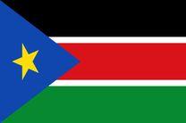 ابراز نگرانی سودان جنوبی از تحولات سودان