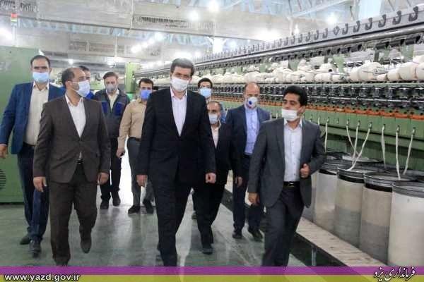 بازدید های فرماندار یزد برای بررسی مشکلات تولید و اشتغال
