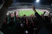 پخش بازی ایران مراکش در ورزشگاه آزادی لغو شد
