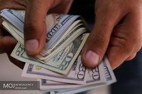 قیمت دلار تک نرخی 23 آبان 97/ نرخ 39 ارز عمده اعلام شد