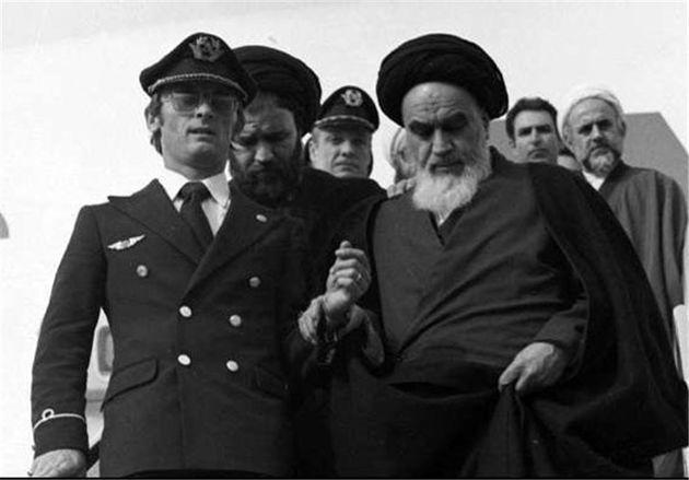 برخورد امام خمینی با تیم حفاظت فرانسوی در پاریس