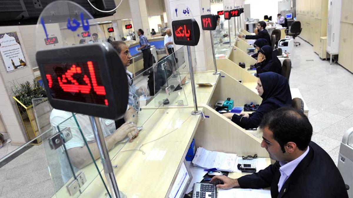 ساعت کار بانکهای خصوصی از شنبه ۱۵ آذرماه اعلام شد