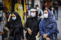 جدیدترین آمار کرونا در کشور/ جان عزیز ۴۴۸ ایرانی دیگر در ۲۴ ساعت گذشته از دست رفت