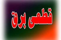 برنامه قطعی برق مناطق مختلف شهر تهران از ۳ تا ۶ خرداد ماه
