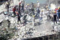 یک ساختمان مسکونی در ناپل ایتالیا فروریخت، 7 تن ناپدید شدند