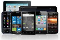 برنامه توسعه نسل پنجم موبایل تدوین میشود