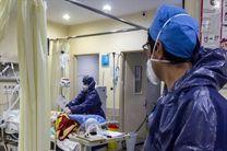 شناسایی 287 مبتلا به کرونا در یک شبانه روز/بستری شدن 112 تن در بخش مراقبت های ویژه