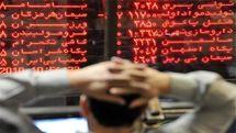 بهبود بازار بورس از وعده تا عمل!/مسئولانی که فقط شعار دادند!