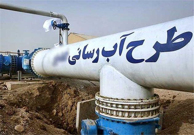 اجرای طرح تامین پایدار آب شرب شهرک کادوس شهرستان شفت