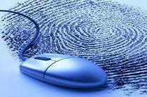 فعالیت ۴۶ میلیون ایرانی در فضای سایبری