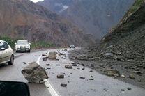 هشدار پلیس به مسافران/احتمال سقوط سنگ در محور کرج-چالوس