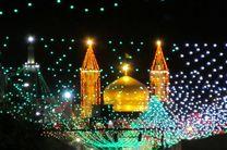 برگزاری جشن میلاد امام رضا(ع) در 5 امامزاده نطنز
