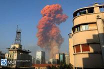 واکنش سفارت لبنان در آمریکا به ادعای ترامپ درباره علت انفجار در بیروت
