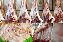 ضبط و معدوم شدن 400 راس دام و 10هزار آلایش خوراکی در خوزستان