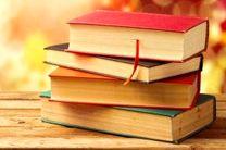 جزئیات خرید کتاب از ناشران در نمایشگاه اعلام شد