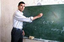۴ هزار سرباز معلم در مدارس فعالیت می کنند