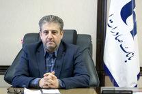 ٦٠ درصد تسهیلات بانک صادرات ایران در ٨ ماه اول سال به تولید اختصاص یافت
