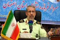 توقیف ۲ هزار خودرو در طرح ظفر 5 در اصفهان